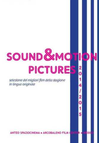 Sound and Motion logo